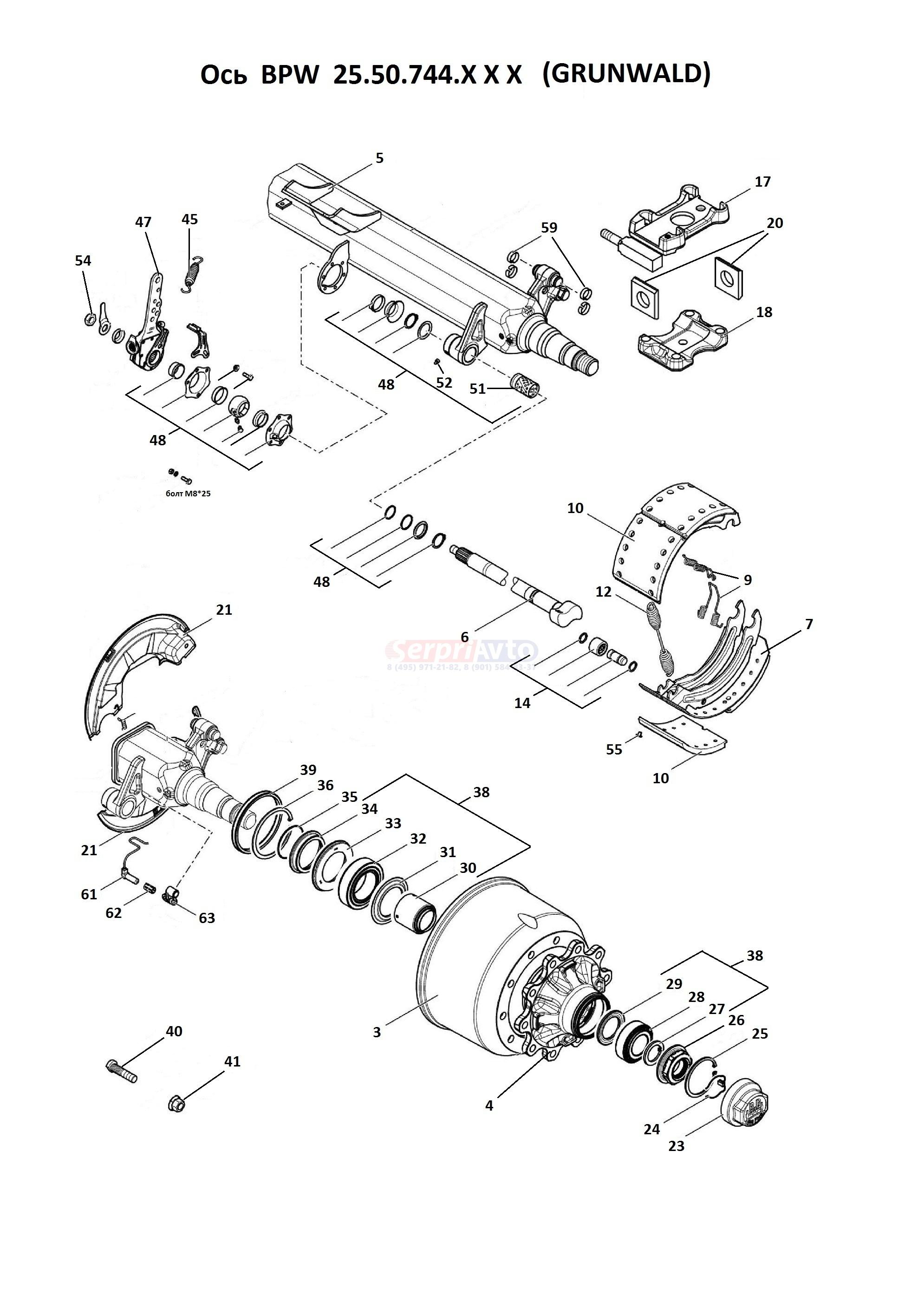 knorr bremse es2053 схема